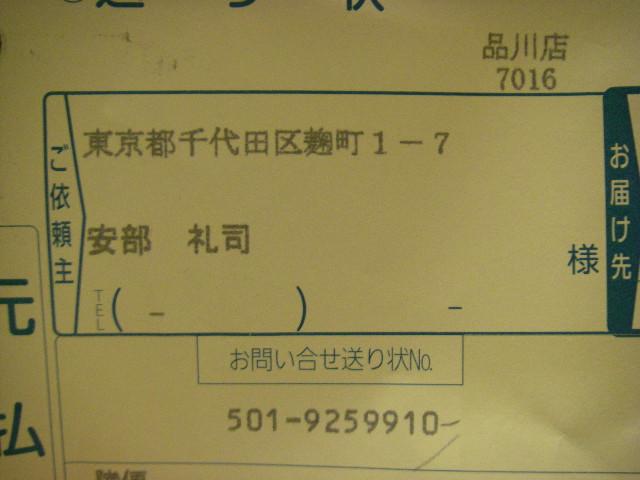 IMGP1694.JPG