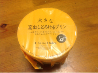 image-20131221181040.png